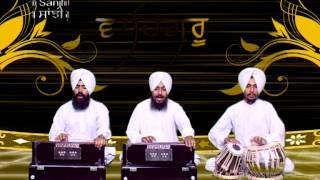 Sda Simar Narayan | Bhai Amarjit Singh Ji Khalsa (Kurukshetra Wale) | Shabad Gurbani