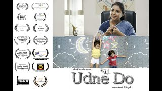 Udne Do | Nominated for Filmfare 2019 | Award Winning Short Film | Aarti Bagdi