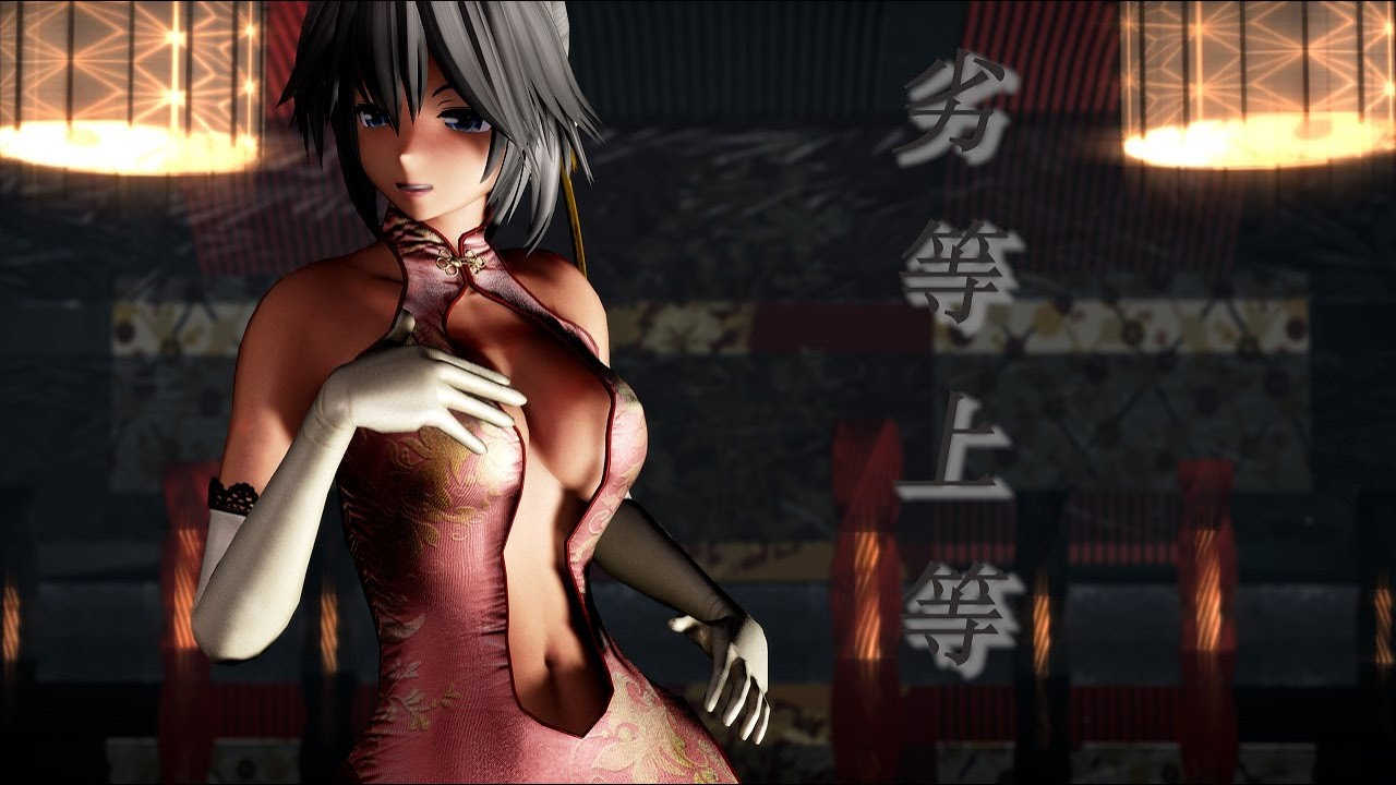 【MMD東方】 劣等上等 by 十六夜咲夜 Ver.2