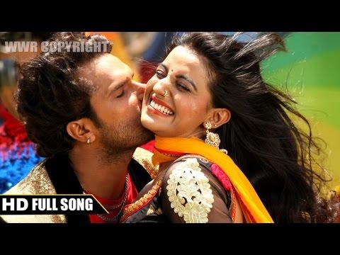 Sakhi Salai Rinch Se Kholela - BHOJPURI FULL SONG | Khesari Lal Yadav, Akshara Singh