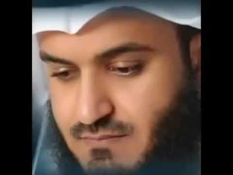 Рукия Мишари Рашид Ruqiya