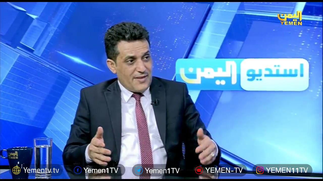 Photo of السلام المنشود في اليمن – استديو اليمن 03/10/2019