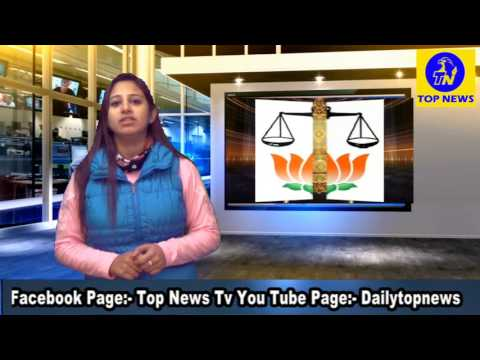 Punjab Election 2017 Opinion poll Adampur : Daily Top News