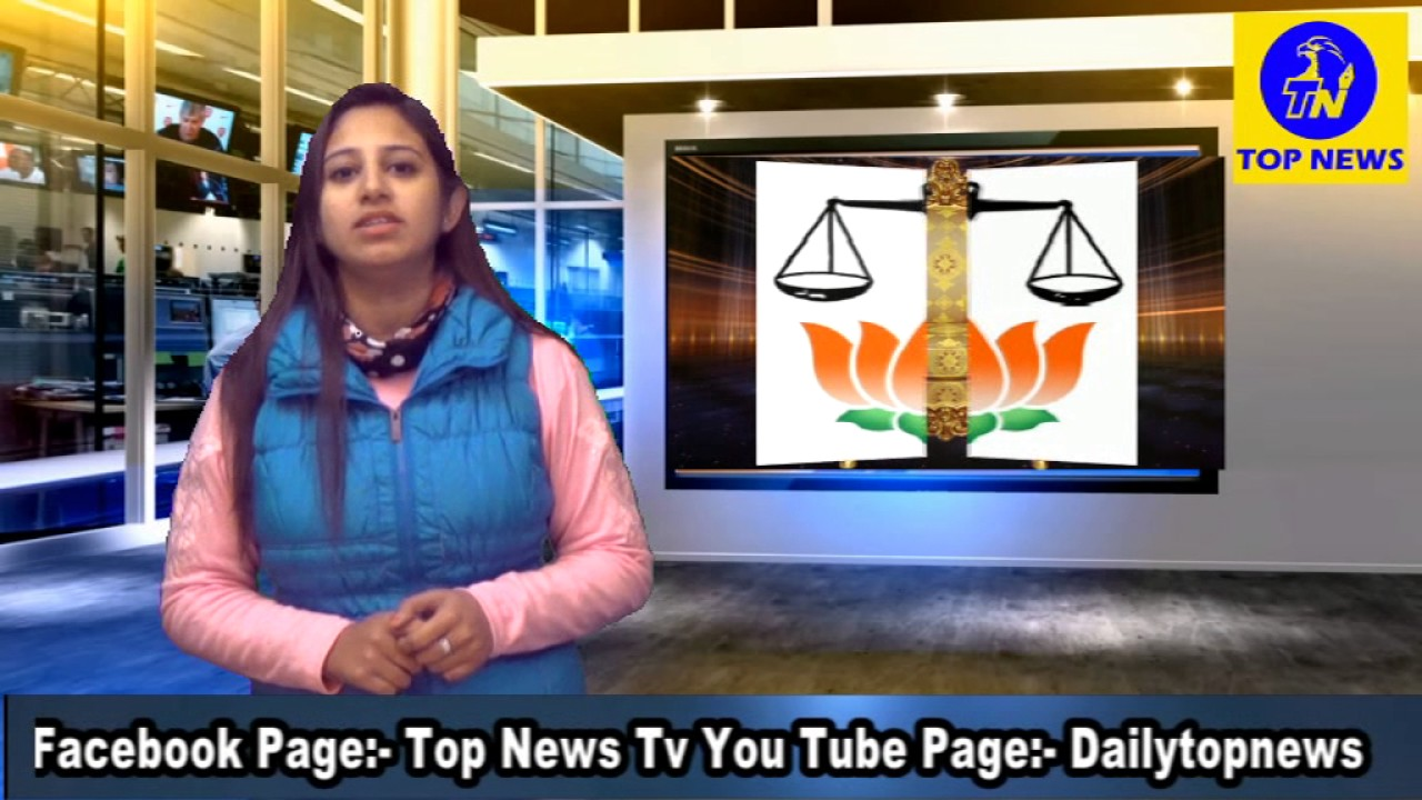 Punjab Election 2017 Opinion poll Adampur : Daily Top News ...