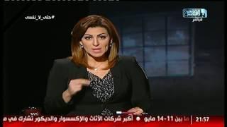 أحمد سالم طالب بتسمية شارع النصر بإسم الشهيد عماد الركايبى!