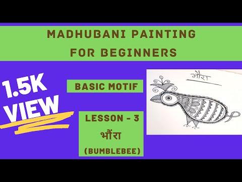 Madhubani Painting Tutorial (How to Draw Bhaunra) LESSON – 3 #madhubanipainting #linedrawing