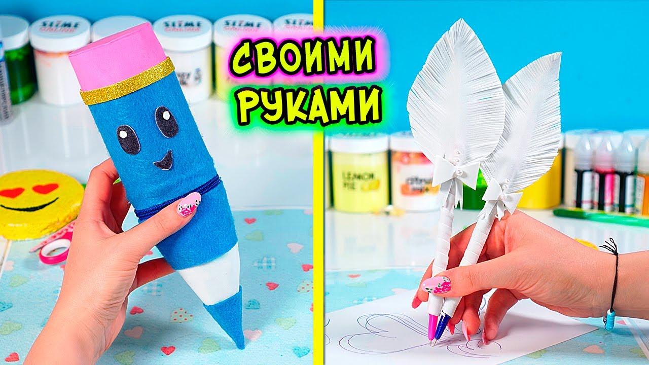 DIY МИЛЫЙ пенал из БУТЫЛКИ. Канцелярия своими руками