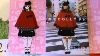 仿照雜誌生田的寫真 製作而成的人型 配樂是早安少女組。(モーニング娘。...