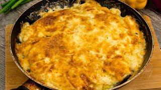 Готовлю картошку только так! Картошка по-королевски - сразу пробуждает аппетит! | Appetitno.TV