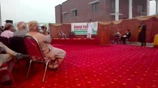 Faisal Niazi Arid Agriculture performance
