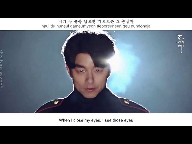 Chanyeol (EXO) & Punch - Stay With Me FMV (Goblin OST Part 1) (Eng Sub + Rom + Han)