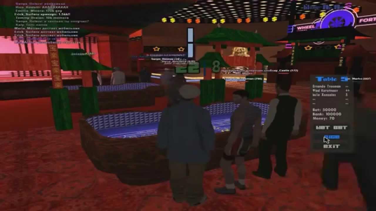 Чит для казино в костях в samp rp играть в онлайне игровые автоматы бесплатно
