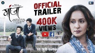 Manjha Official Trailer | Ashvini Bhave | Sumed...