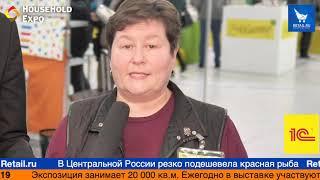 Ия Имшинецкая, создатель Системного Продвижения на выставке HouseHold Expo 2019