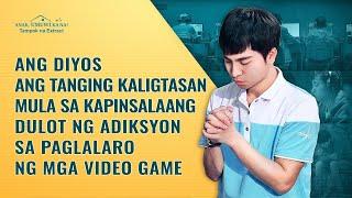 """Tagalog Christian Movie Extract 3 From """"Anak, Umuwi Ka Na!"""": Ang Diyos ang Tanging Kaligtasan mula sa Kapinsalaang Dulot ng Adiksyon sa Paglalaro ng mga Video Game"""