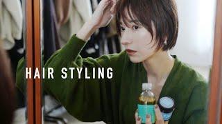 【Vlog】家族で美容院に行ってきました!&ENAのヘアスタイリング術も紹介