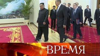 Сергей Лавров провел переговоры с лидером КНДР Ким Чен Ыном.