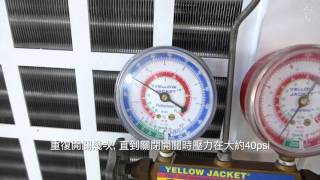 JUPO-充填冷媒過程