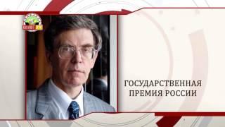 Программа ''Я из Донбасса'': Анатолий Тимофеевич Фоменко