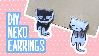 DIY Cat Dangling Earrings (Shrink Dinks) プラバンでアクセサリーつくってみた(猫)
