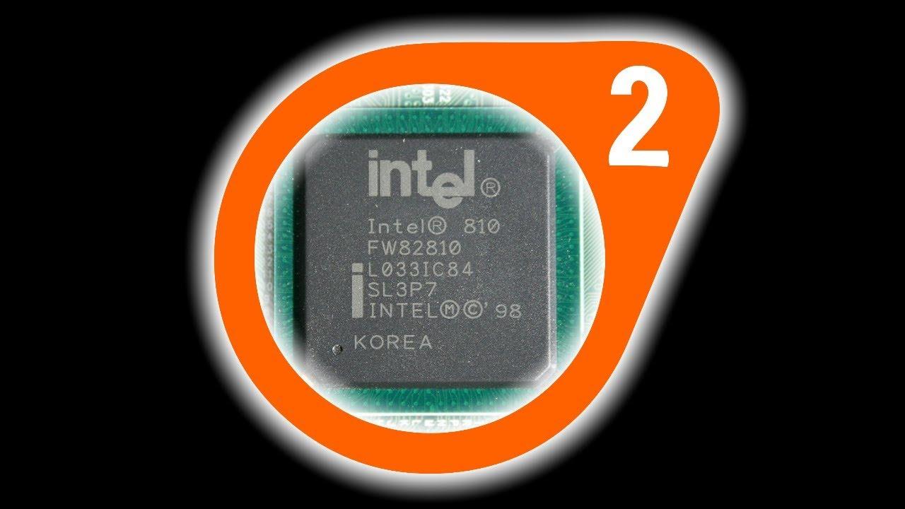INTEL I810 GRAPHICS TREIBER