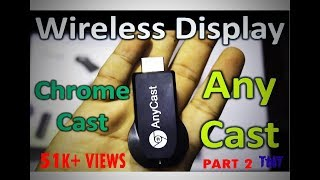 AnyCast | ChromeCast | M2 Plus | Easy Full Setup Connection with Any Smart Phone
