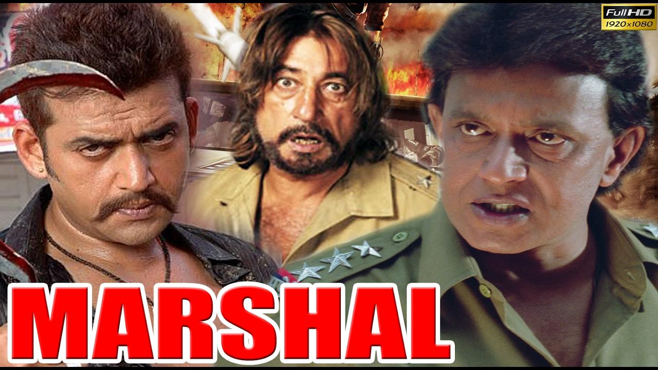 Download Marshal (2002)   Mithun Chakraborty   Ravi Kissen   Shakti Kapoor   Full HD Movie