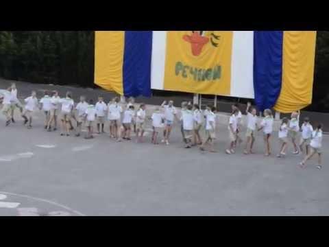 АРТЕК 2014 лагерь Речной 8 смена 12 отряд