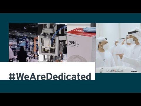 H.H Sheikh Mohammed bin Zayed Tours Strata's Al Ain Facility