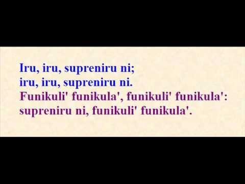 Funikuli' Funikula' - Muziko kaj Teksto en Esperanto (por karaoke'...)