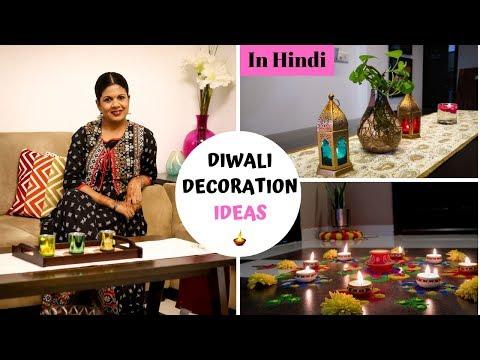 Diwali Decoration Ideas - In Hindi (With English Subtitles)