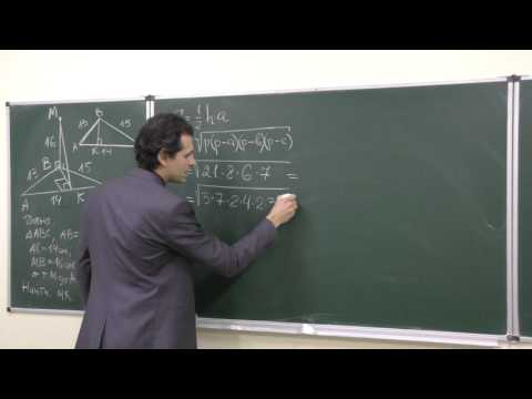 Теорема о трех перпендикулярах. Задача 2