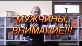 Настрой Реальный лидер(, 2011-02-15T11:16:00.000Z)