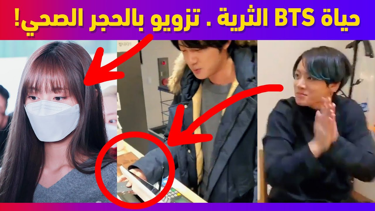 محل بي تي اس في الرياض
