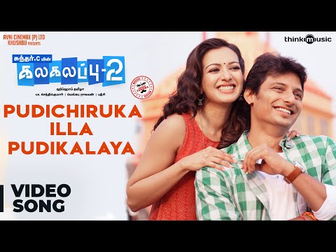 Free tnhd movies in kalakalpu 2 in full movie mp3 download 720 free tnhd movies in kalakalpu 2 in full movie mp3 download 720 mb green music altavistaventures Choice Image