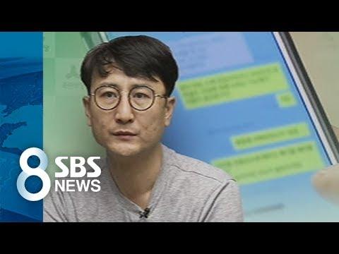 이준서 단독 인터뷰