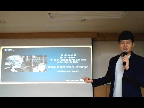 SI단위계 (Système international d'unit) - YouTube
