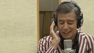 舘ひろし 13年ぶりのシングル!! 作曲・宇崎竜童氏、作詞・阿木燿子氏の...