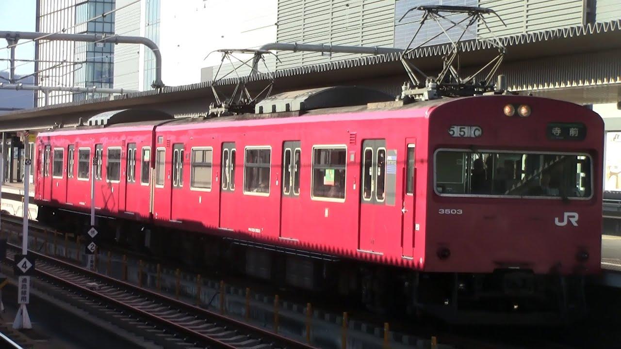 【播但線】JR西日本 播但色103系電車 BH3編成 姫路駅発車 , YouTube