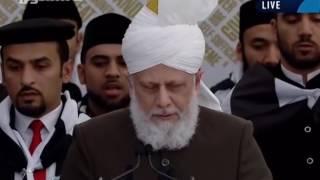 Le Calife de l'islam parle aux jeunes de Londres - 2016