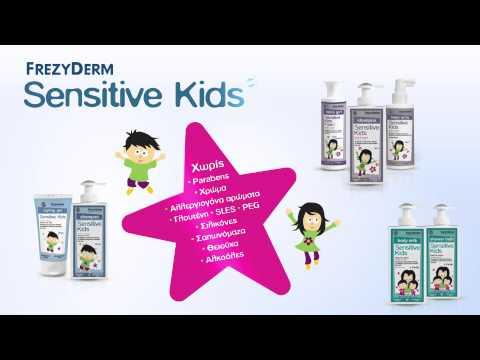 Frezyderm Sensitive & SensiTeeth Kids - Παιδική Περιποίηση/Στοματική Υγιεινή
