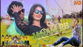 JANAM RE FULL VIDEO ll Umakant Barik ll New Sambalpuri HD Video Exclusively on RKMedia