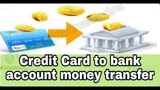 Exclusive Trick Credit card to bank account money transfer payswiff set FreeCharge to bank account