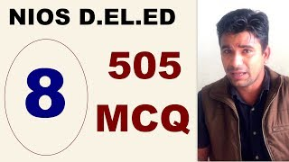 #8 - Course 505 Environmental Studies MCQ Test, NIOS D.EL.ED | Online Partner