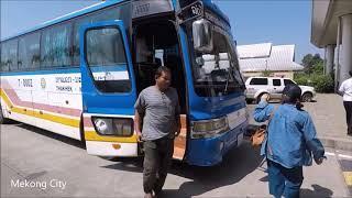 แม่โขง ออนทัวร์ - นั่งรถโดยสารเที่ยวลาว นครพนม - คำม่วน