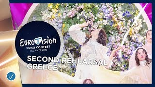 Greece 🇬🇷 - Katerine Duska - Better Love - Exclusive Rehearsal Clip - Eurovision 2019