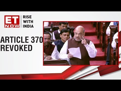 Union Home Minister Amit Shah's speech in Rajya Sabha after Article 370 was revoked
