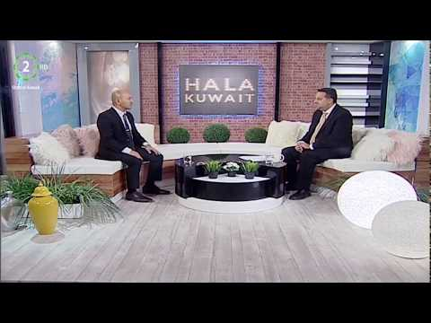 How to Build a Strong Financial Foundation - Hala Kuwait