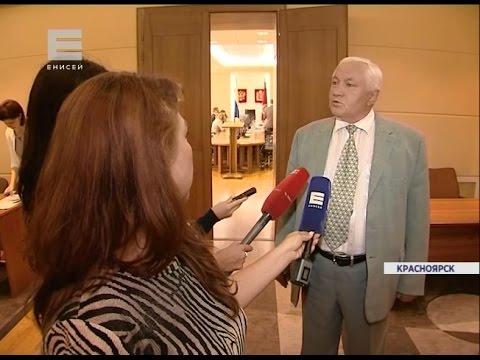 Новый министр лесного хозяйства Владимир Векшин рассказал о работе ведомства (Новости 19.07.16)