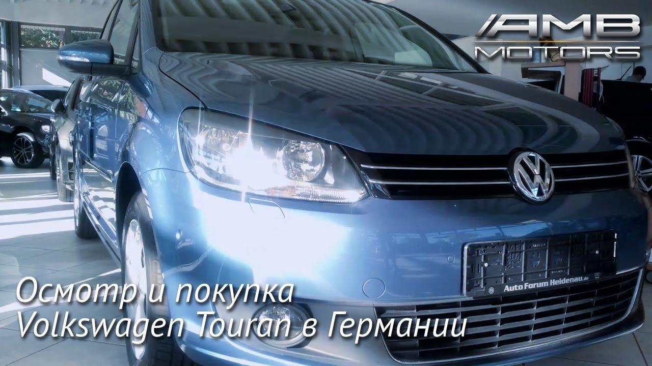 VWTRN-2 - Volkswagen Touran - салон - YouTube